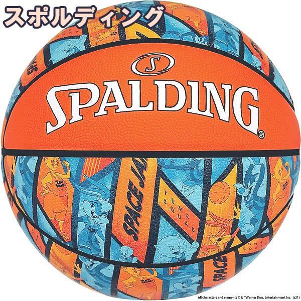 スポルディング バスケットボール 7号 スペースジャム 中古 ア 新商品 ニュー レガシー バスケ オレンジ 77-196Z SPALDING 合成皮革 21AW
