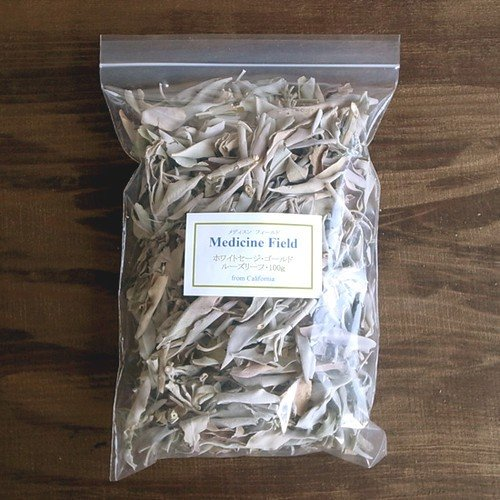 ホワイトセージ ゴールド ルーズリーフ 浄化 送料無料お手入れ要らず ついに入荷 お徳用サイズ100g 無農薬