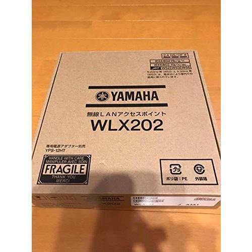 ヤマハ WLX202 無線LANアクセスポイント
