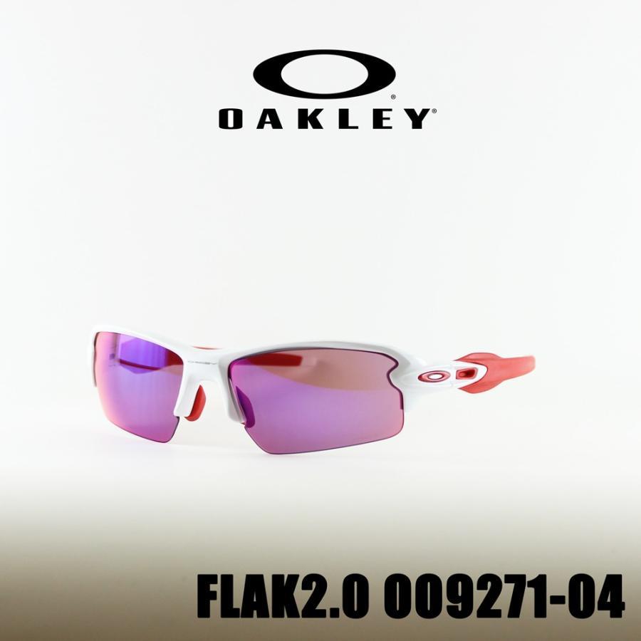 OAKLEY オークリー サングラス FLAK 2.0 OO9271-04 フラック 2.0