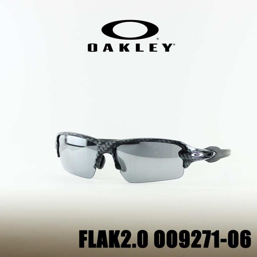 【良好品】 OAKLEY オークリー サングラス FLAK FLAK OO9271-06 2.0 2.0 OO9271-06, LA KONECT:6b8237fd --- airmodconsu.dominiotemporario.com