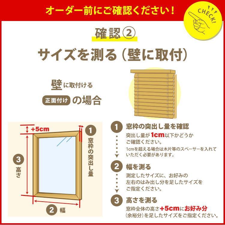 ブラインド ブラインドカーテン 木製ブラインド 木製 横型 ウッドブラインド オーダー 遮光 スラット50mm 幅34〜200cm 高さ31〜230cm (幅1cm単位)1年保証 i-mixon 09