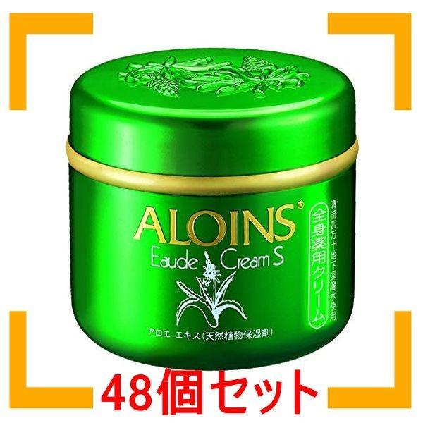 まとめ買い アロインス化粧品 アロインス オーデクリームS 185g 48個セット