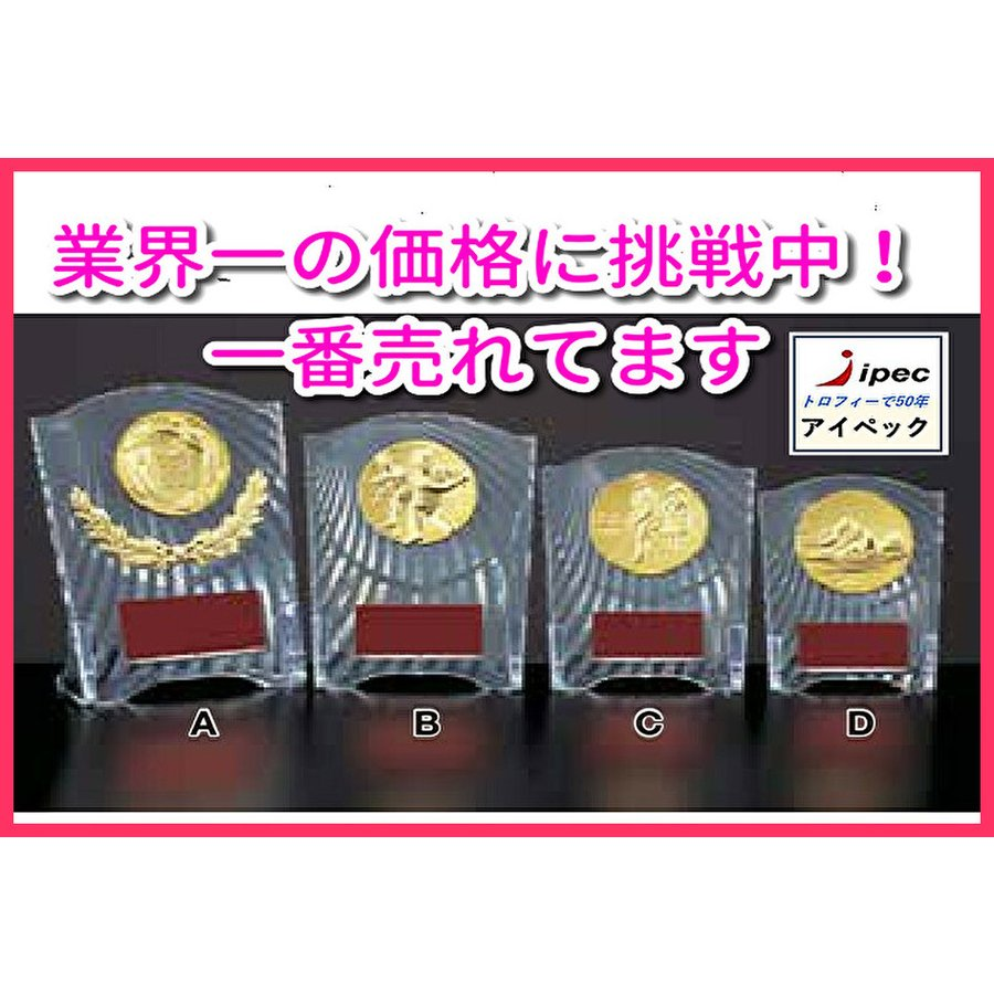 盾 100%品質保証 トロフィー ゴルフ CBL-5553B 野球 店舗 サッカー 表彰楯 記念