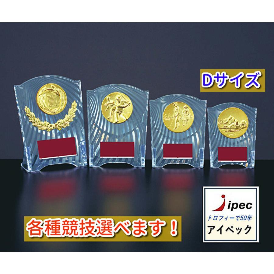 限定価格セール 盾 トロフィ ゴルフ CBL-5553D 表彰楯 バスケ 野球 イベント 新商品 新型 サッカー