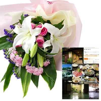 結婚祝い 誕生日プレゼント 母 退職 お祝い 両親 お母さん 結婚 記念日 生花ユリ バラ ピンク 花束とカタログギフトセットグルメ・ブランド品 雑貨 B-VOO (SE)