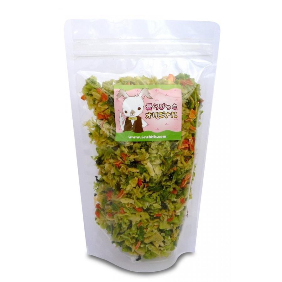 野菜ミックス 200g 送料無料 うさぎ 犬 モルモット チンチラ 草食動物 i-rabbit 02