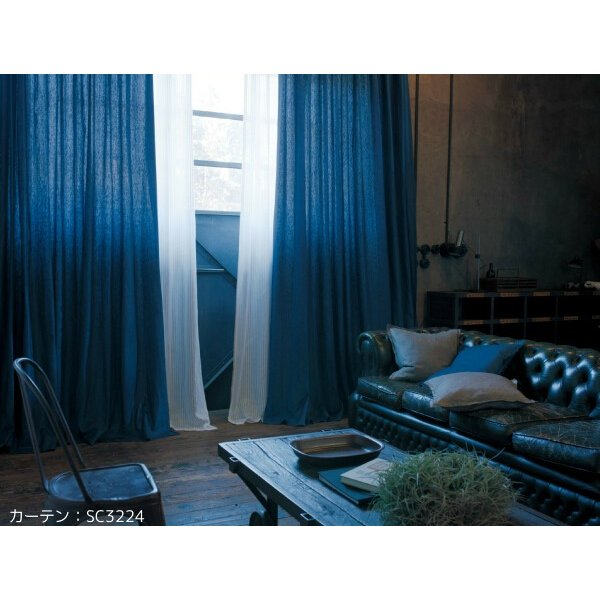 LIBECO ベルギー製リネン(麻)100%カーテン SC3221〜SC3224 巾150×丈241〜260cm(2枚入) SS縫製仕様 約2倍3つ山ヒダ