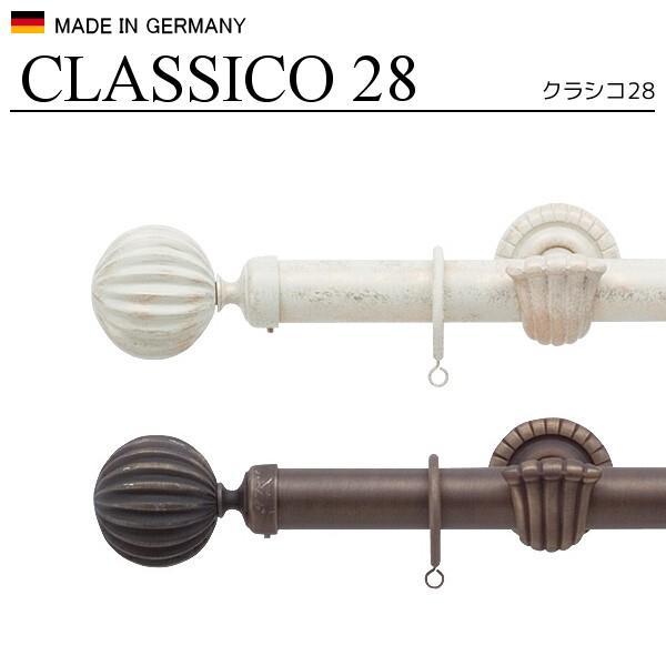 TOSO(トーソー) ドイツ製カーテンレール クラシコ28 シングル正面付Aセット 2.00m