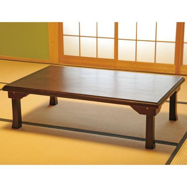 座卓 リビングテーブル センターテーブル 折脚タイプ 120cm幅 和風座卓(額縁) 折脚和風座卓 座卓テーブル ローテーブル