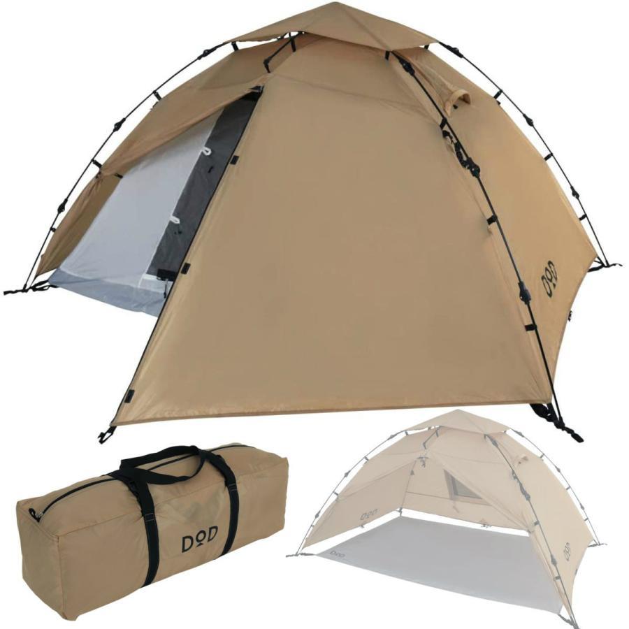 画像1: DODのワンタッチテントを徹底レビュー! 女子ソロキャンプで実際に使って評価しました!