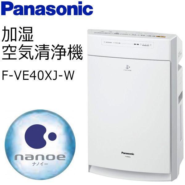 【送料無料】Panasonic(パナソニック)〜18畳対応 ナノイー搭載 PM2.5対応 新品 ホワイト 薄型モデル 最安  ◇ 加湿空気清浄機 F-VE40XJ-W|i-shop777
