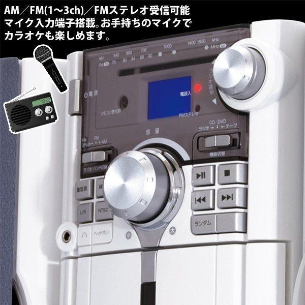 Bearmax オールインワン DVD/CDコンポ 本体 (DVD・CD・AM/FMラジオ・カセットテープ再生)リモコン付 システムコンポ 録音 最安セール ◇ ミニコンポ M789A i-shop777