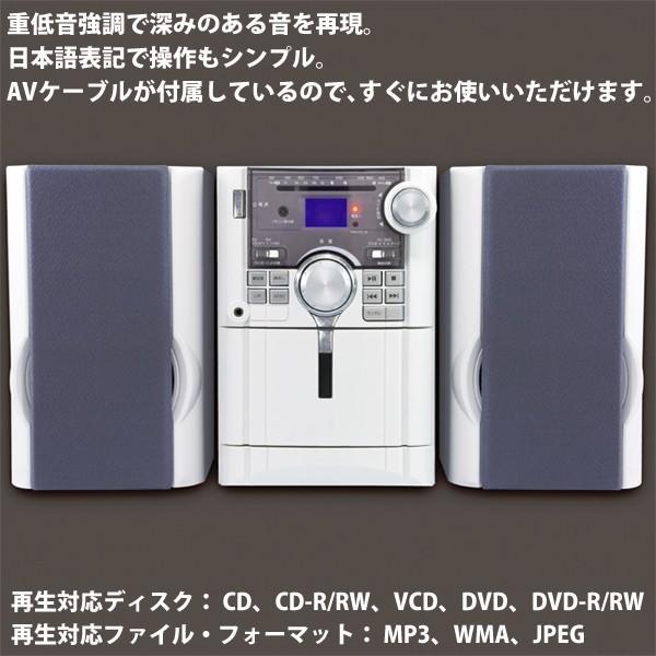 Bearmax オールインワン DVD/CDコンポ 本体 (DVD・CD・AM/FMラジオ・カセットテープ再生)リモコン付 システムコンポ 録音 最安セール ◇ ミニコンポ M789A i-shop777 04