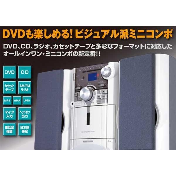 Bearmax オールインワン DVD/CDコンポ 本体 (DVD・CD・AM/FMラジオ・カセットテープ再生)リモコン付 システムコンポ 録音 最安セール ◇ ミニコンポ M789A i-shop777 05