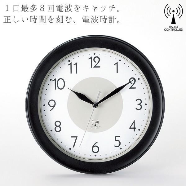 電波時計 壁掛け おしゃれ 自動電波受信 インテリア 掛け時計 1日最多8回電波キャッチ 時刻合わせの手間いらず 夜間秒針停止 シンプル ◇ 壁掛け電波時計 30584 i-shop777 02