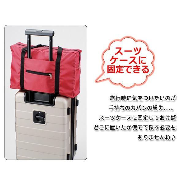 ボストンバッグ 大容量 コンパクト収納 スーツケースに固定可能 おしゃれ 折りたたみ 旅行用 サブバッグ 丈夫で強い 軽量 メンズ レディース 便利 ◇ パッカブル i-shop777 04