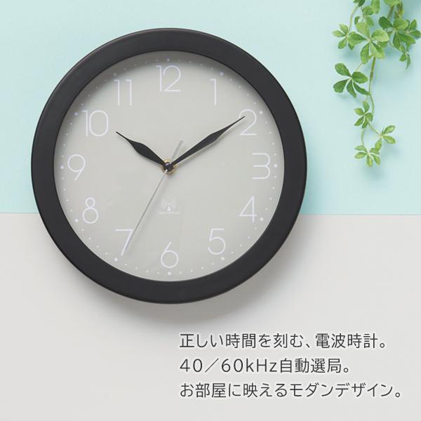 時計 合わせ 電波 時間