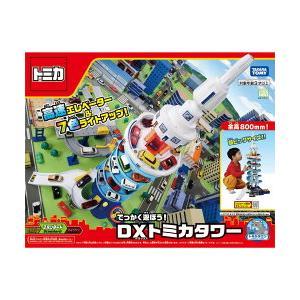 【新品】 トミカワールド でっかく遊ぼう!DXトミカタワー|i-tengoku