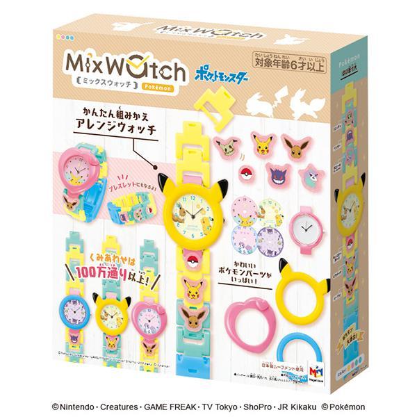 新品セール 希少 MixWatch ミックスウォッチ 市販 ポケットモンスター
