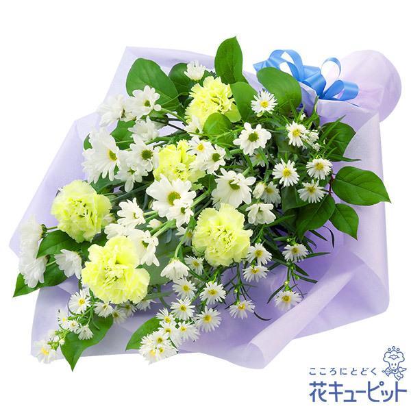 お供え お悔やみの献花 仏花 国内在庫 供花 法要 花キューピットのお供えの花束 お彼岸 枕花 お盆 低廉