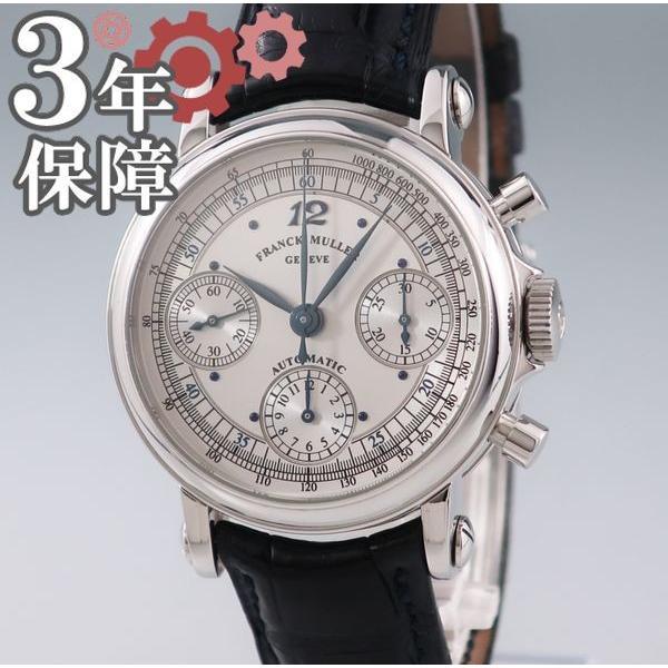超人気の フランクミュラー FRANCK MULLER ラウンドクロノ 7000CC 7000CC 36 ラウンドクロノ メンズ 自動巻 腕時計 腕時計 希少 シルバー, WORLD WATCH MARKET QUANTA:63f7727c --- airmodconsu.dominiotemporario.com