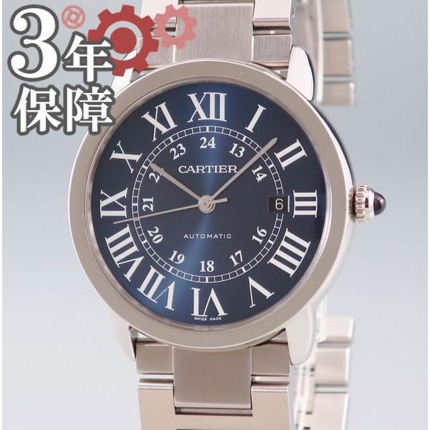 【開店記念セール!】 カルティエ Cartier ロンドソロXL WSRN0023 自動巻 腕時計 ネイビー 紺 メンズ シルバー ラウンド ローマ文字, 三好郡 a1f882d9
