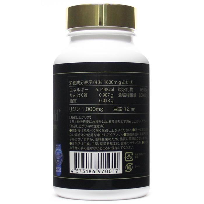 サイオ L-リジン ゴールド(L-Lysine GOLD) 400錠 1本 @送料無料 ヘアケアサプリ|ibeautystore|02