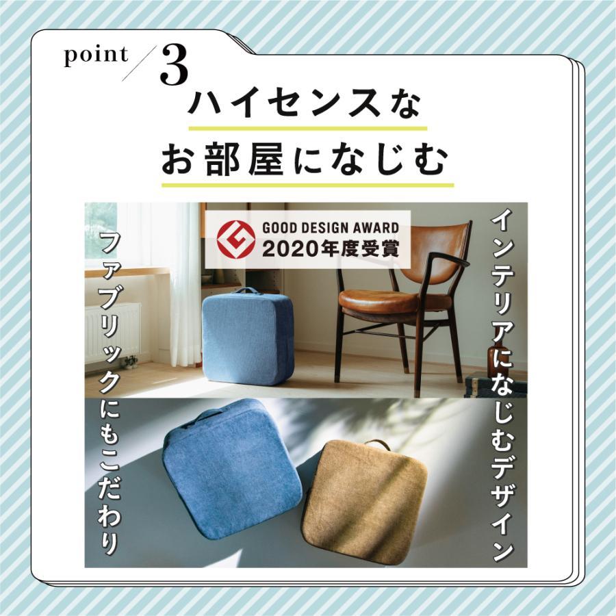 トランポリン お手軽 家庭用 室内用 子供 エクササイズ 組立て不要 手洗い可能 シェイプキューブ|ibiki-kenkyujyo|11
