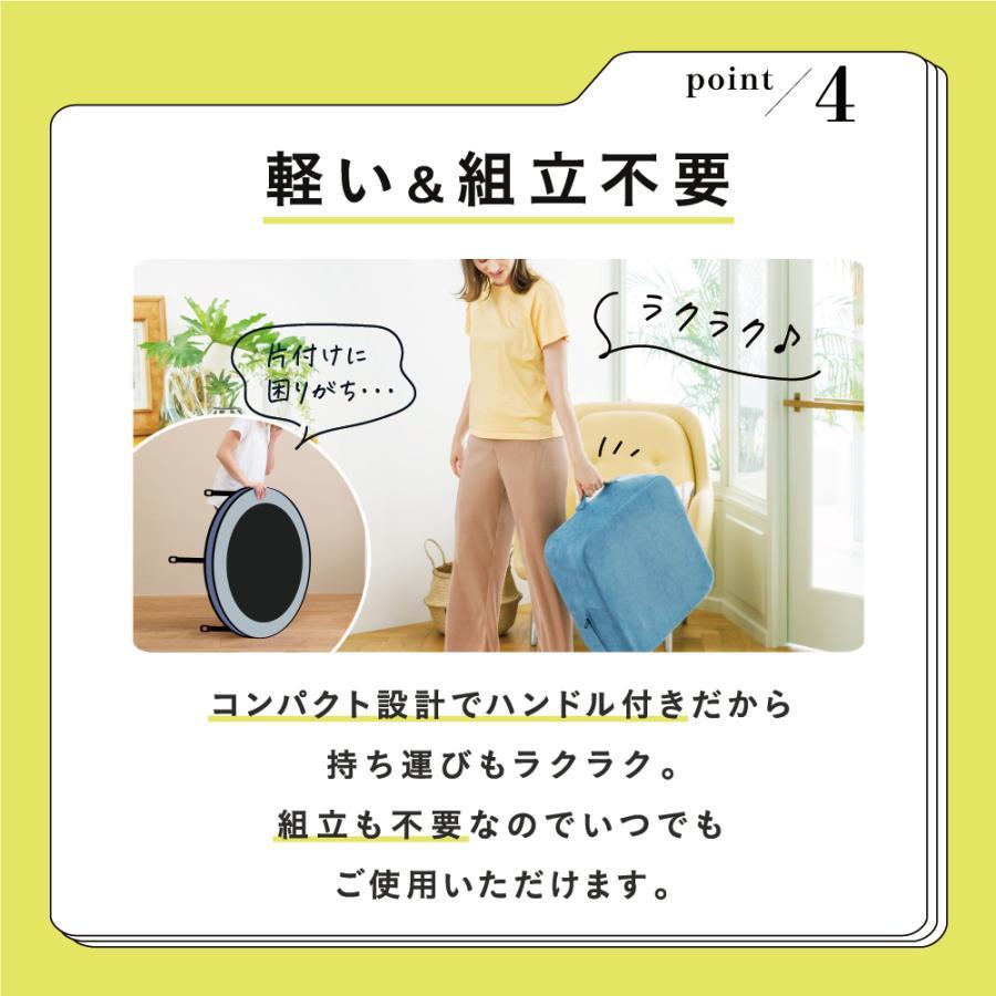 トランポリン お手軽 家庭用 室内用 子供 エクササイズ 組立て不要 手洗い可能 シェイプキューブ|ibiki-kenkyujyo|13