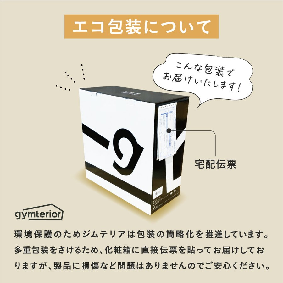 トランポリン お手軽 家庭用 室内用 子供 エクササイズ 組立て不要 手洗い可能 シェイプキューブ|ibiki-kenkyujyo|19