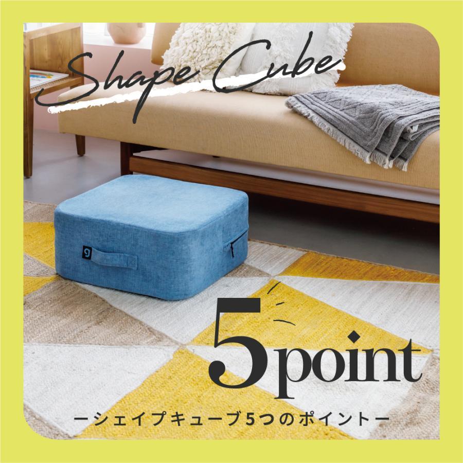 トランポリン お手軽 家庭用 室内用 子供 エクササイズ 組立て不要 手洗い可能 シェイプキューブ|ibiki-kenkyujyo|07