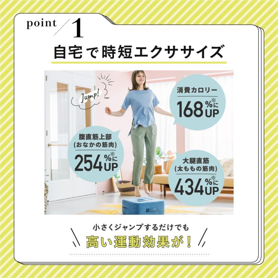トランポリン お手軽 家庭用 室内用 子供 エクササイズ 組立て不要 手洗い可能 シェイプキューブ|ibiki-kenkyujyo|08