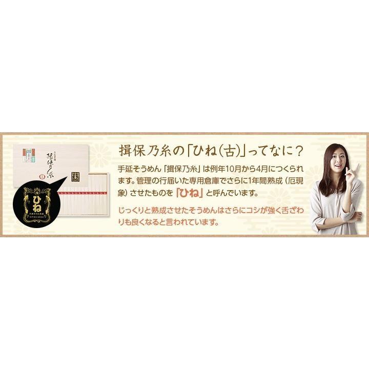 手延素麺 揖保乃糸 ひね物 上級品 50g×60束 赤帯 そうめん /F-3K/|ibonoito-takata|02