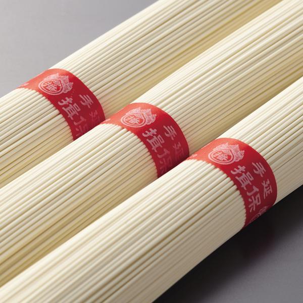 手延素麺 揖保乃糸 ひね物 上級品 50g×60束 赤帯 そうめん /F-3K/|ibonoito-takata|03