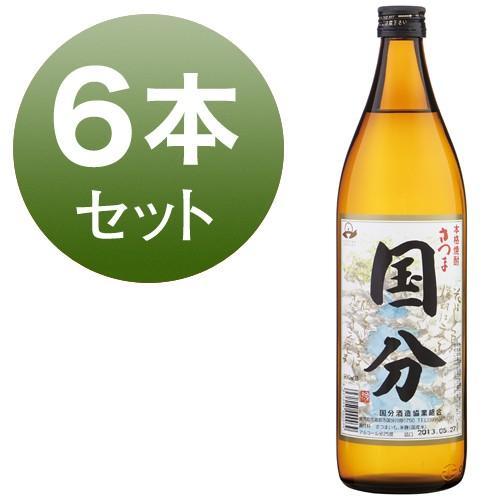 さつま国分 芋焼酎 鹿児島 国分酒造 25% 900ml 6本セット