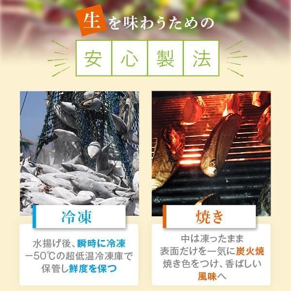 鰹のたたき かつお タタキ 3節 ゆずポン酢付|ibusukiya|12