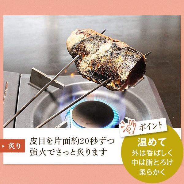 鰹のたたき かつお タタキ 3節 ゆずポン酢付|ibusukiya|15