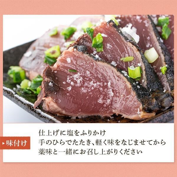 鰹のたたき かつお タタキ 3節 ゆずポン酢付|ibusukiya|16