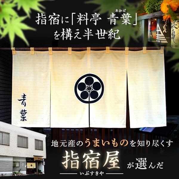 鰹のたたき かつお タタキ 3節 ゆずポン酢付|ibusukiya|04
