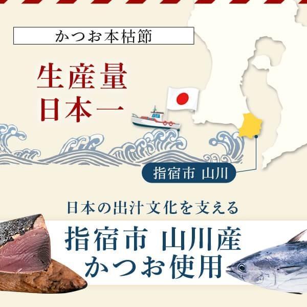 鰹のたたき かつお タタキ 3節 ゆずポン酢付|ibusukiya|05
