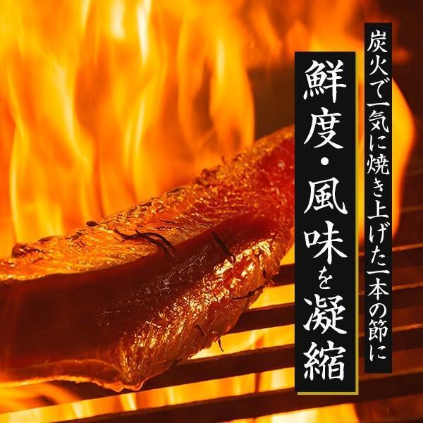 鰹のたたき かつお タタキ 3節 ゆずポン酢付|ibusukiya|06