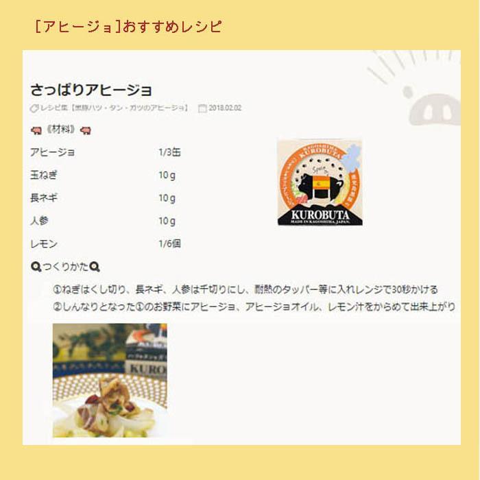 グルメ ギフト 黒豚グルメカップ 缶詰 3種 芋焼酎  900ml 選べる セット  贈り物 送料無料|ibusukiya|10