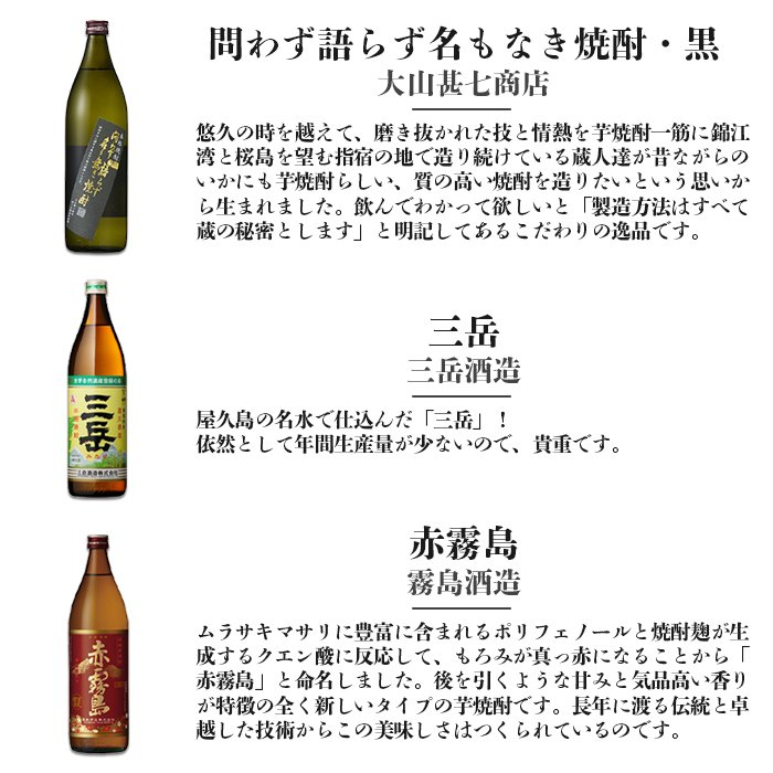 グルメ ギフト 黒豚グルメカップ 缶詰 3種 芋焼酎  900ml 選べる セット  贈り物 送料無料|ibusukiya|05