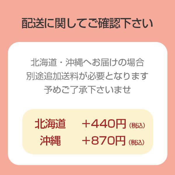 グルメ ギフト 黒豚グルメカップ 缶詰 3種 芋焼酎  900ml 選べる セット  贈り物 送料無料|ibusukiya|07