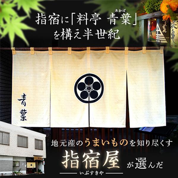 父の日 プレゼント ギフト さつま揚げ 芋焼酎  900ml 選べる セット  小田口屋|ibusukiya|02