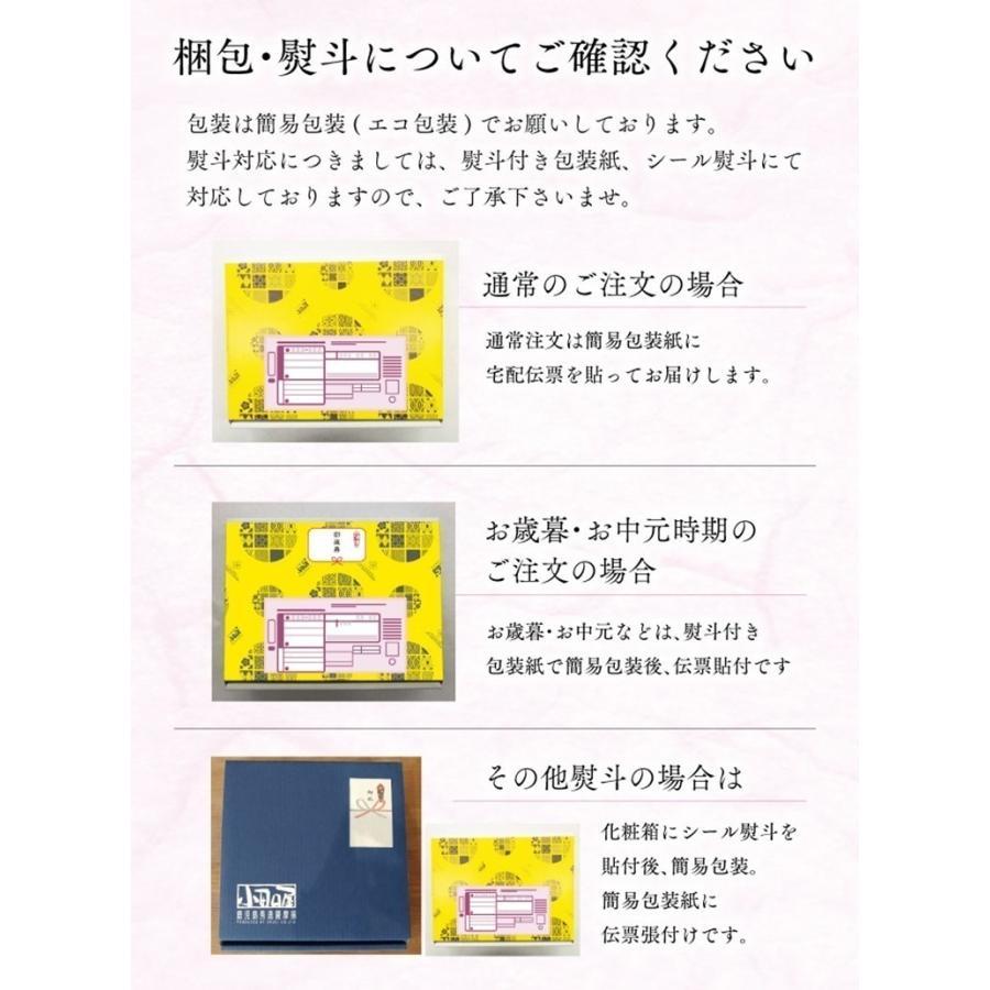 父の日 プレゼント ギフト さつま揚げ 芋焼酎  900ml 選べる セット  小田口屋|ibusukiya|07