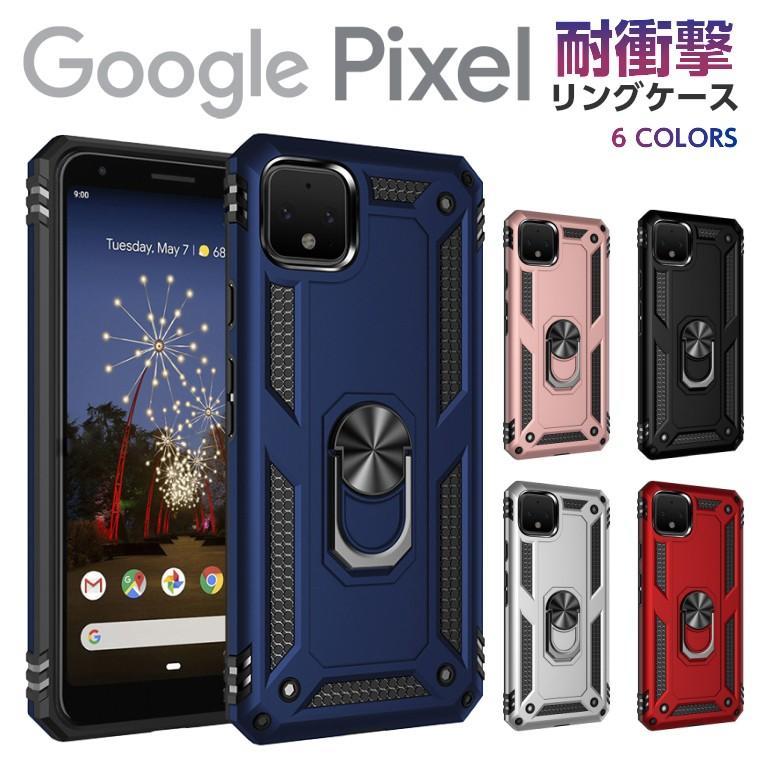 Pixel4a ケース Pixel3a スマホケース 耐衝撃 Pixel4a 5G Pixel4 ケース Pixel5 ケース Pixel3a XL リング付き Pixel 4 XL Pixel 3a Google カバー ピクセル 5G|icaca