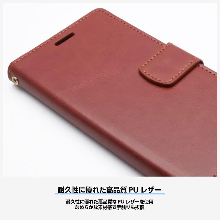 Xperia Z5 Z4 Z3 Z5 Compact  Z3 Compact カラフルレザー SO-01H 手帳型ケース SO-02H SO-01G SO-02G 手帳型カバー Xperia 手帳ケース エクスペリア カバー|icaca|04