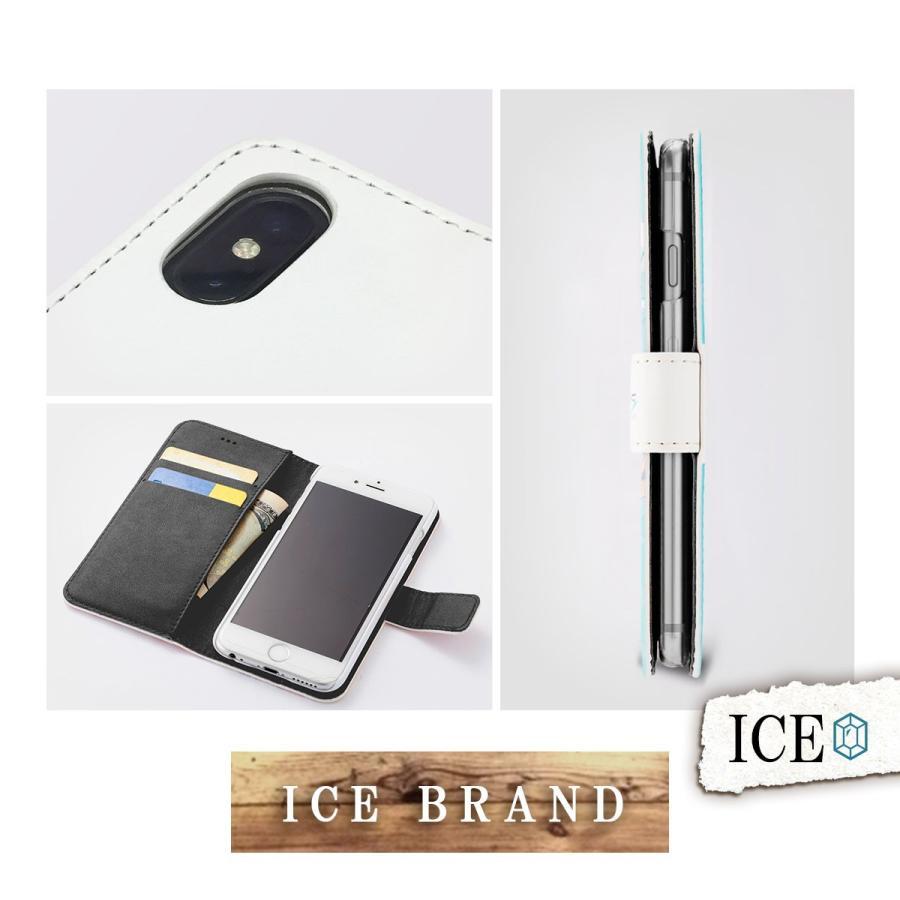 壁紙 おもしろ Iphone7 8 花模様 小花 X Xsケース Iphone7ケース Iphone8 ケース Iphone X Iphone Xs ケース 手帳型 アイフォン かわいい カッコイイ メンズ レ Ca Ice アイス 通販 Yahoo ショッピング